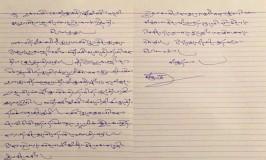 Carta de Mingyur Rinpoche após o terremoto no Nepal