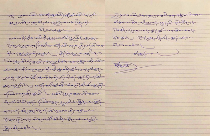 letter-both-pages-2015